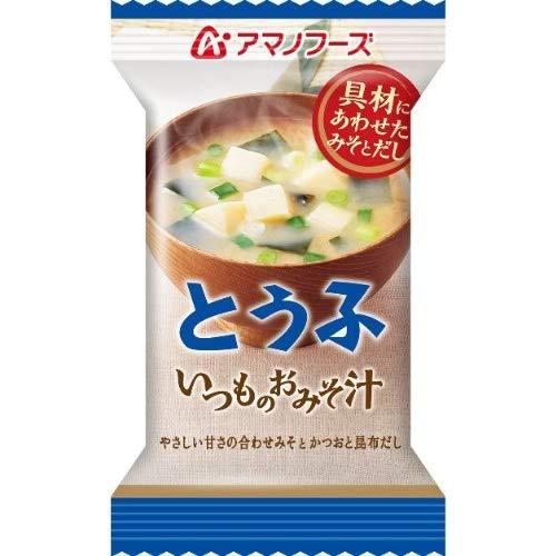 おすすめ 非常 食 非常食の定番「アルファ米」。どれがおいしいか14種類食べ比べ!
