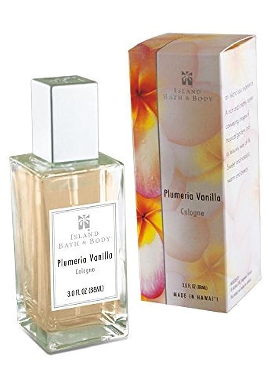 毎月はげ蘇生する海外直送品 Hawaiian Plumeria Vanilla Perfume from Hawaii 1.6oz プルメリア?バニラ 香水 Made in Hawaii