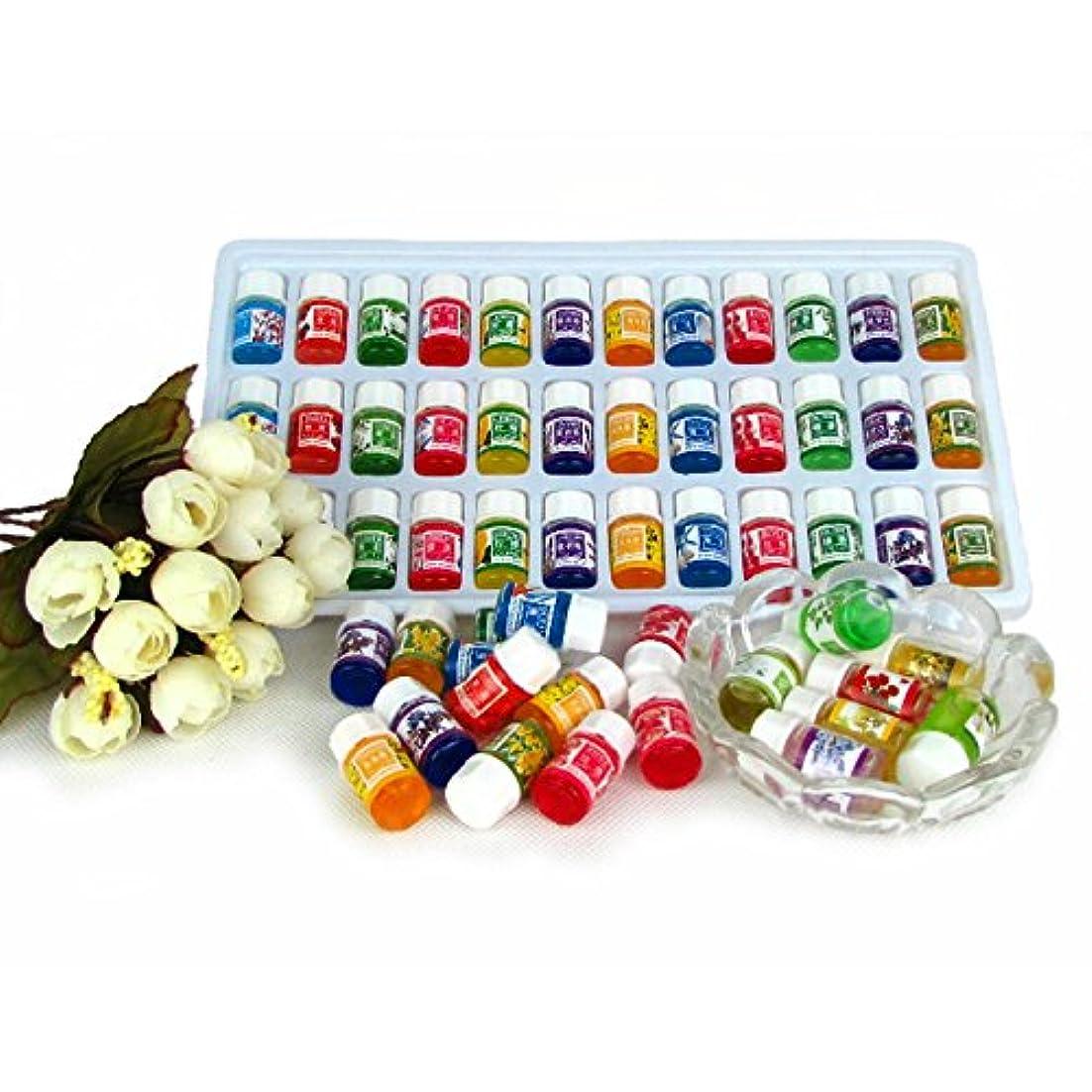 コントロールごめんなさいチャンバーHongch ピュアラベンダーエッセンシャルオイル 毎日パックセット ナチュラル36pcs / lot 水溶性 12種類の香り 毎日