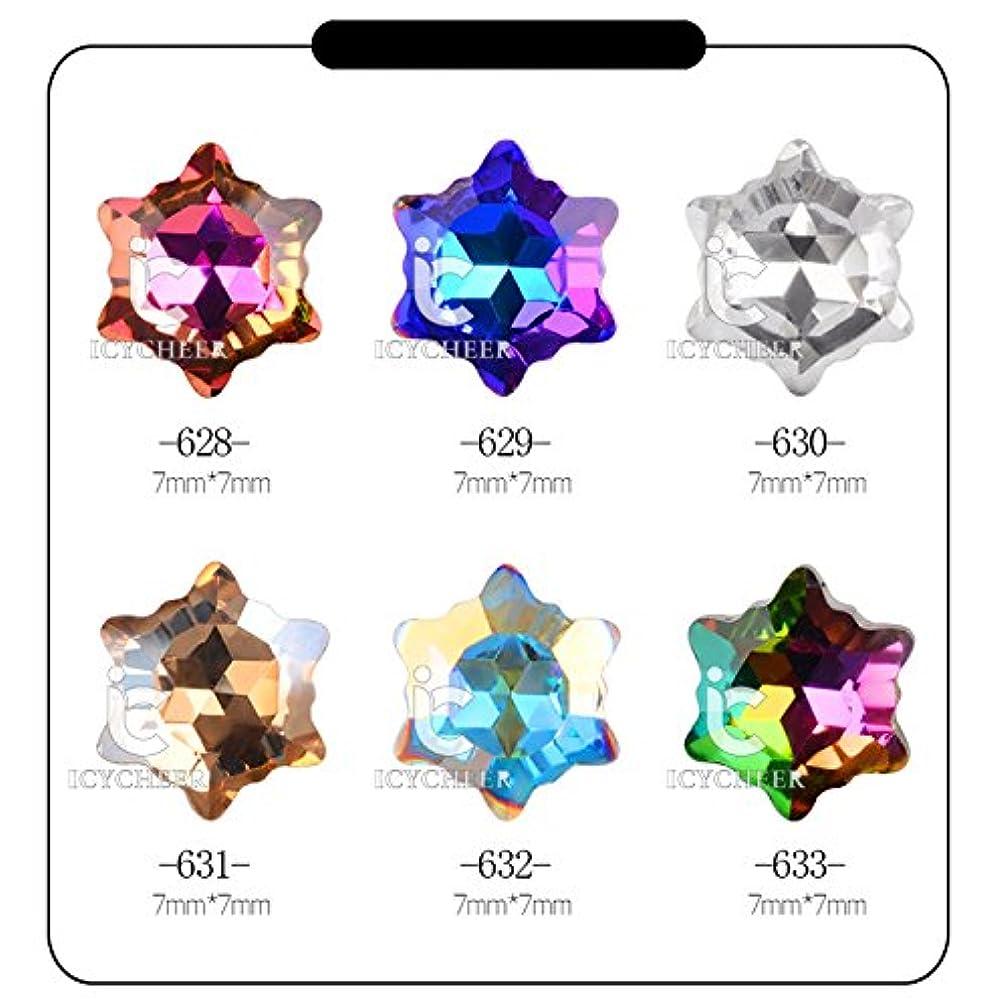 暫定の二週間放棄ICYCHEERホット3Dネイルアートラインストーングリッター宝石のアクリルのヒントデコレーションマニキュアホイール (629)