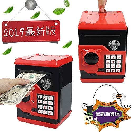 HUSAN 貯金箱 お札 硬貨 ミニATM ダイヤルロック式  (黒/赤)