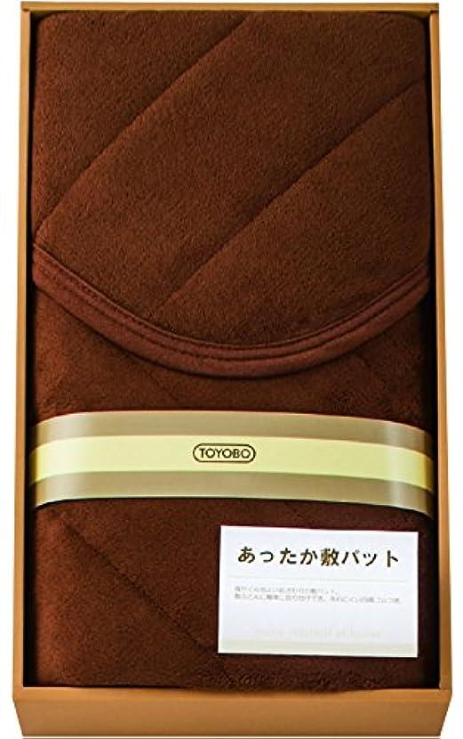 ロードハウスヘルパー九時四十五分東洋紡 敷きパッド ブラウン サイズ/100×205cm