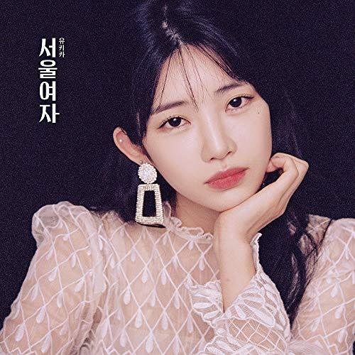 ユキカ - SOUL LADY (Vol.1) CD+80ページフォトブック+写真3枚+Folded Poster [韓国盤]