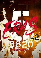 B'z SHOWCASE 2020-5 ERAS 8820- Day2(Blu-ray)