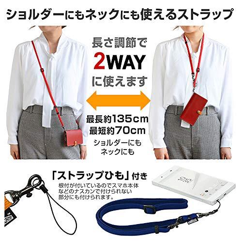 HIGHCAMP(ハイキャンプ)2wayネックストラップイエロー斜め掛けショルダーストラップ約70cm~約135cm長さ調節可能スマホ携帯落下防止ネックストラップ【日本製ハンドメイド】