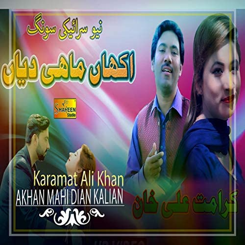 Karamat Ali Khan