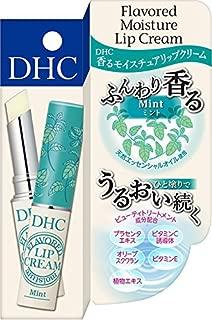 DHC Fragrant Moisture Lip Cream Mint Lip Care of Fragrance and Beauty Veil 1.5 Gram
