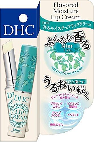 【第3位】DHC『香るモイスチュアリップクリーム』