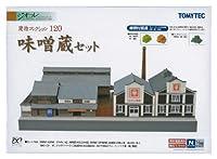 トミーテック ジオコレ 建物コレクション 120 味噌蔵セット ジオラマ用品