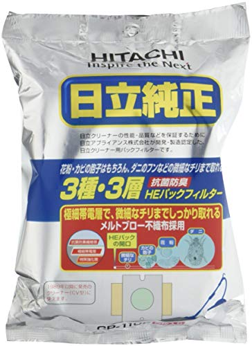 日立 純正クリーナー紙パック 抗菌防臭3種・3層HEパックフィルター(5枚入り) GP-110F