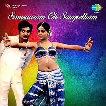 "Yedadugulu Nadachina (From ""Samsaaram Oh Sangeetham"") - Single"