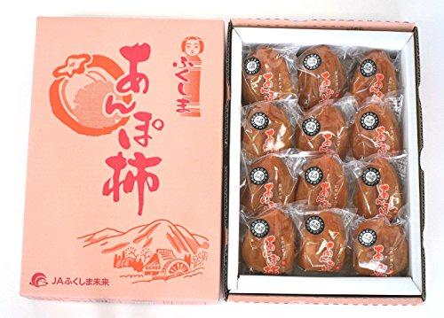 かき JAふくしま未来【伊達のあんぽ柿】1kg 1kg (3L〜5L、9〜12個)