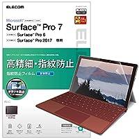 エレコム Surface Pro7/6/2017年モデル フィルム 保護フィルム 高精細 防指紋 反射防止 TB-MSP7FLFAHD