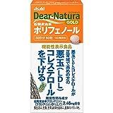 【2個セット】ディアナチュラゴールド 松樹皮由来ポリフェノール 60粒(機能性表示食品)