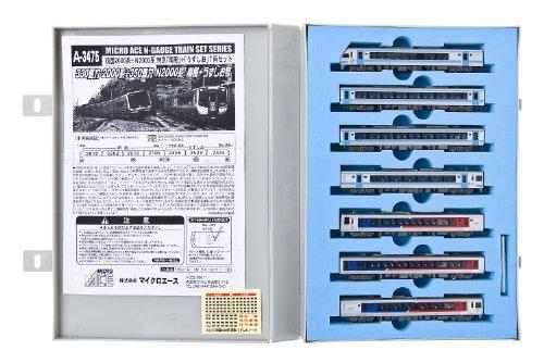 マイクロエース Nゲージ 四国2000系+N2000系 特急「南風」+「うずしお」7両セット A3475 鉄道模型 電車