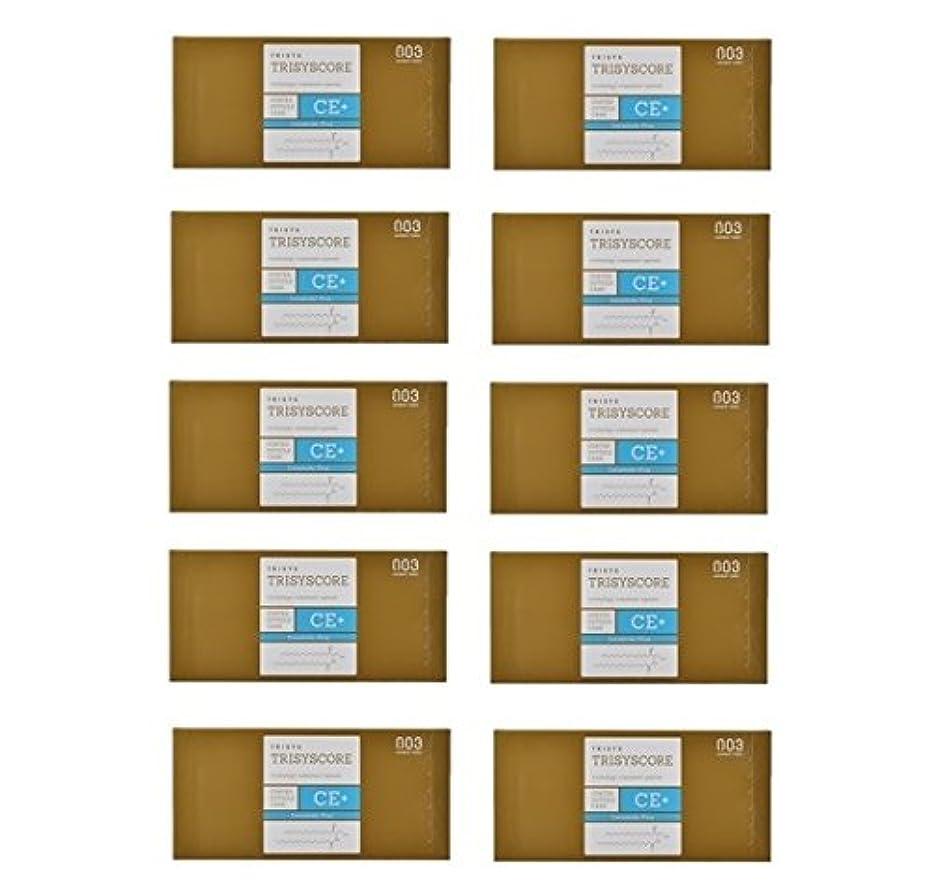 支援驚くべき冒険家【X10個セット】ナンバースリー トリシスコア CEプラス (ヘアトリートメント) 12g × 4包入り