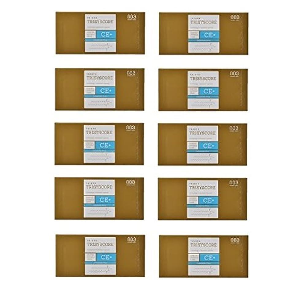放棄未接続抽象【X10個セット】ナンバースリー トリシスコア CEプラス (ヘアトリートメント) 12g × 4包入り