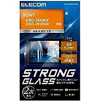 エレコム 液晶保護フィルム ガラスフィルム 高光沢 AR 極薄 SONY DSC-HX90V/DSC-WX500 専用 DFL-SHX90VGG02