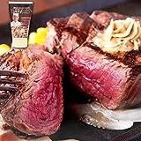 【肉の日SALE】いきなりステーキ ひれ3枚セット いきなり!バターソース付き 【いきなり!ステーキ公式 ステーキ ひれ ヒレ肉 肉 お肉 ひれ3枚】