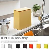 チューブラーミニフラップ(TUBELOR mini flap ) ideaco 全7色 ホワイト