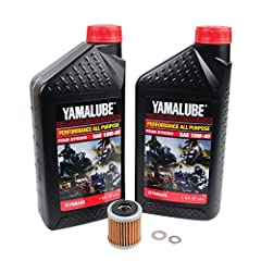 Always refer to your owner's manual for safety information, maintenance schedule, proper oil volume, torque settings, etc. that are specific to your machine. Convenient kit makes it easy to get the essentials for an oil change for your motorcycle, AT...