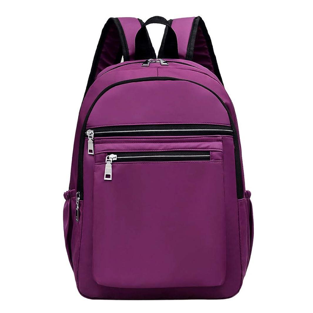航海正直非武装化十代の女の子の女性の学校のショルダーバッグのためのファッションの女性のバックパックユースバックパック