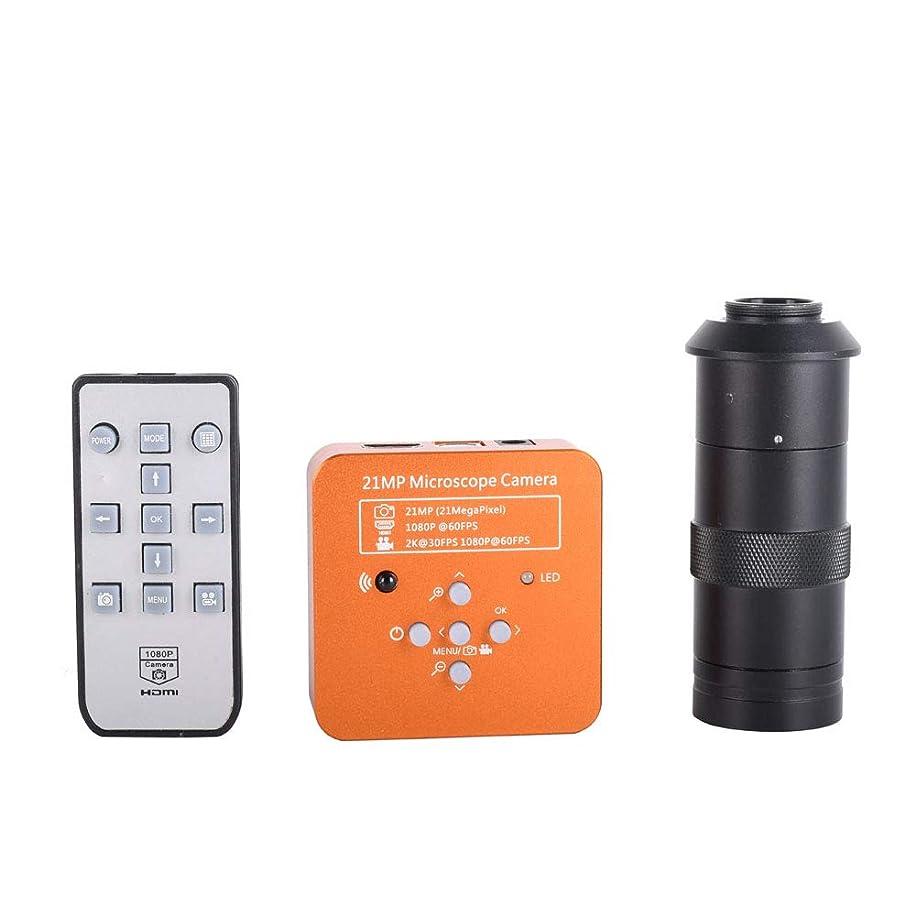 HAYEAR Full HD 21MP 2K 1080P 60FPS HDMI USB Industrial Electronic Digital Video Microscope Camera for Phone CPU PCB Repair +100X Zoom C-Mount Lens