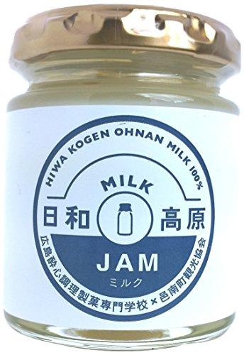 日和高原ミルクジャム 120g