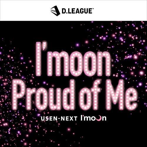 USEN-NEXT I'moon