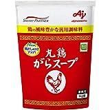 業務用 丸鶏使用がらスープ 1kg袋×12個