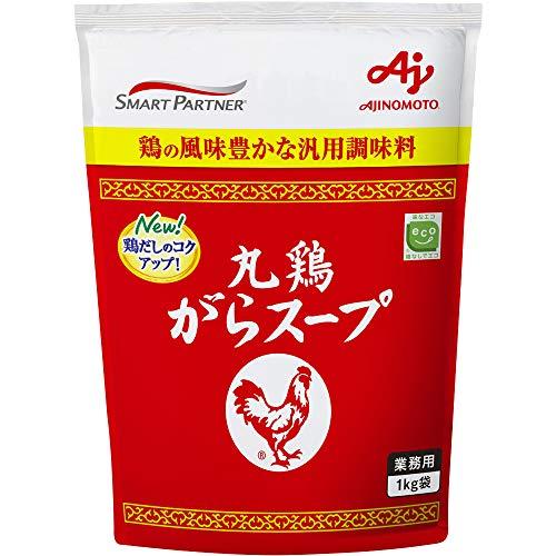 丸鶏ガラスープ袋(業務用)1kg ×1000g