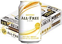 ZERO Alcohol, ZERO Gluten, and ZERO Calories, Could this be true? Suntory All-Free is perfect for designated drivers, pregnant women, and those of us who want the taste of beer but don't want the alcohol, gluten, or calories! 11.2 Fl Oz X 24 Pack Pro...