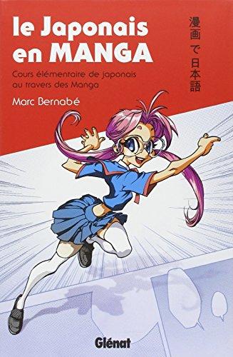 Le Japonais en Manga - Cours élémentaire de japonais au travers des Manga: Le japonais en manga