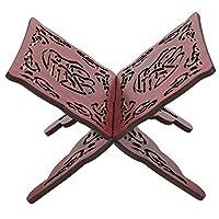 supporto da scaffale supporto per corano supporto per musulmano supporto per corano ornamenti musulmani