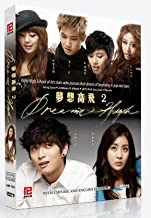 Dream High Season 2 (4-DVD Digipak Boxset, English Subtitle, Korean audio) Korean Tv Drama