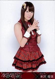 AKB48公式生写真よっしゃ行くぞぉ~!in西武ドームDVDBOX【米沢瑠美】