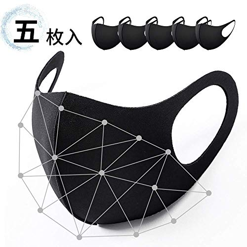 Unisex Mouth Mask Anti Dust Pollution Face Mouth Mask, Reusable Cotton Mouth Masks for Cycling Camping Travel Black 5 Pack