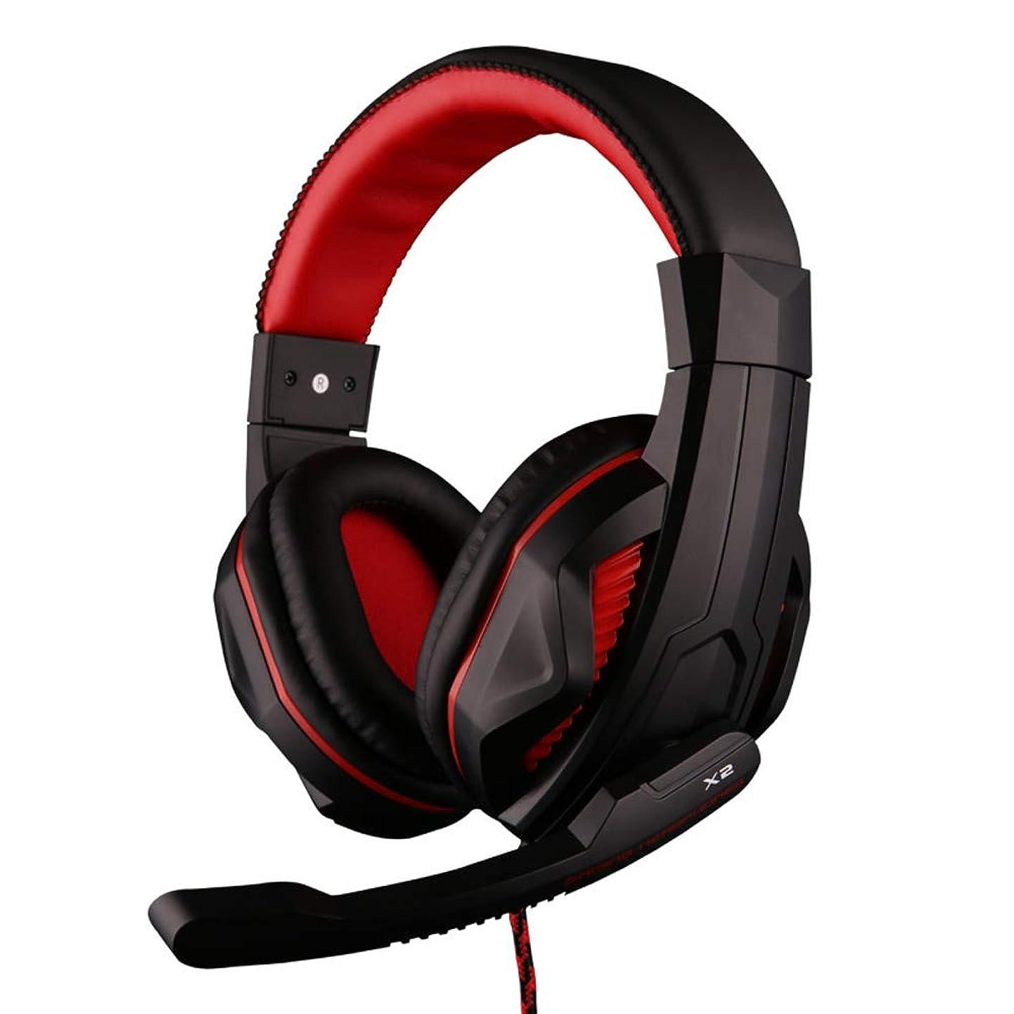 クリープあいさつ分散CAFUTY ゲーム用ヘッドフォンステレオサウンドオーバーアイアンノイズアイソレーション、3.5mm有線ヘッドセット、PC用Xbox One PS4 Ninintedoスイッチ (Color : レッド)