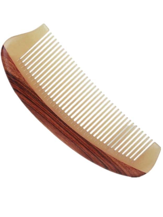 称賛劇場通路女性、人および子供の木の櫛の羊角の良い歯の帯電防止、破損及び割れ目の端を減らします モデリングツール (Shape : Sessile)