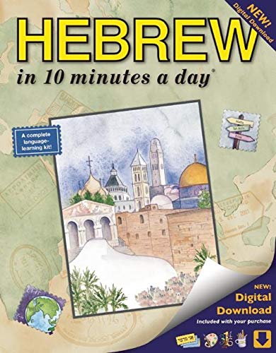 HEBREW in 10 minutes a day: Lang...