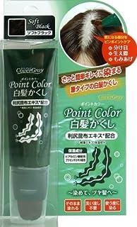 ダイム カバーグレイ ポイントカラー 白髪かくし ソフトブラック 30g