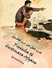 Proverba Të Ilustruara Afgane: Afghan Proverbs Illustrated in Albanian and Dari Persian