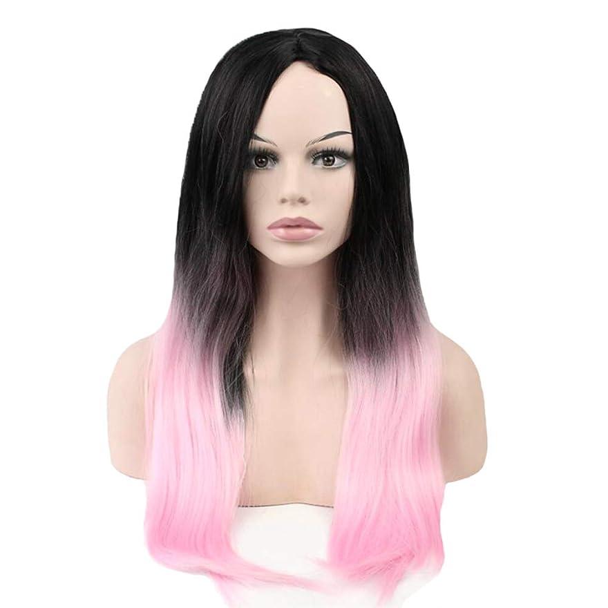 遺棄された比較的日焼けウィッグ - ファッションロングストレート高温シルクウィッグ自然に現実的なプロムハロウィンコスプレ70cmブラックピンク (色 : Pink, サイズ さいず : 70cm)