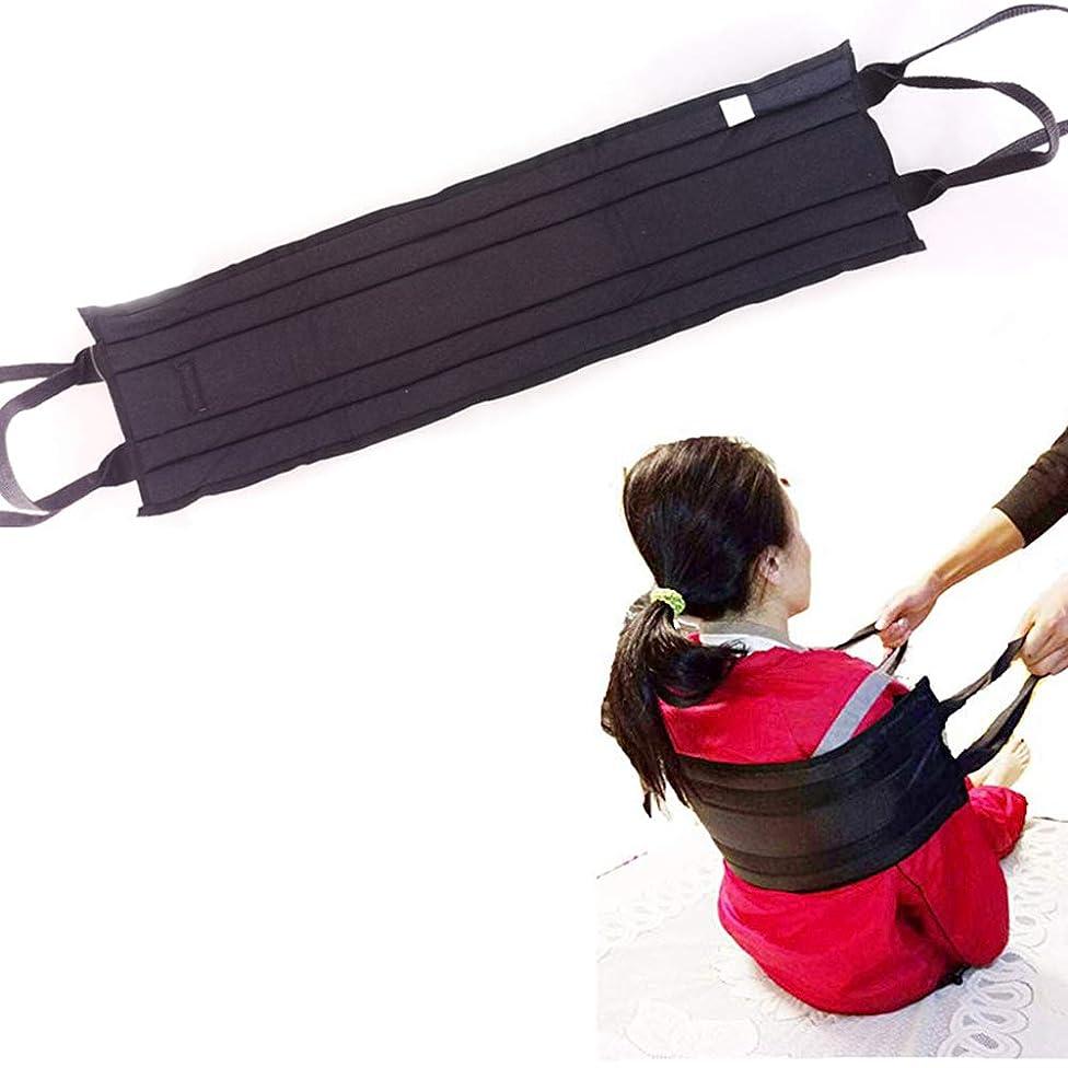 BIHIKI Transfer Sling with Handles– Moving Assist Hoist Gait Belt Harness Device, Padded Inside (Black)