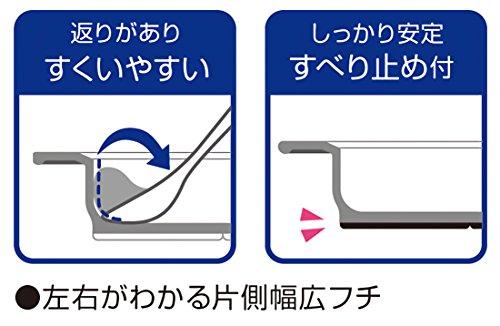 スケーター木目すくいやすい仕切プレートブラウン日本製NLPS1