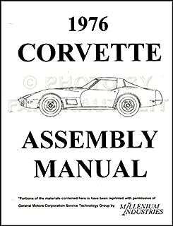 1976 Corvette Reprint Factory Assembly Manual