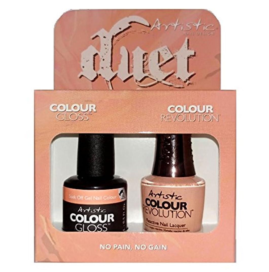 名詞競う読書をするArtistic Nail Design - Duet Gel & Polish Duo - No Pain, No Gain - 15 mL / 0.5 oz each