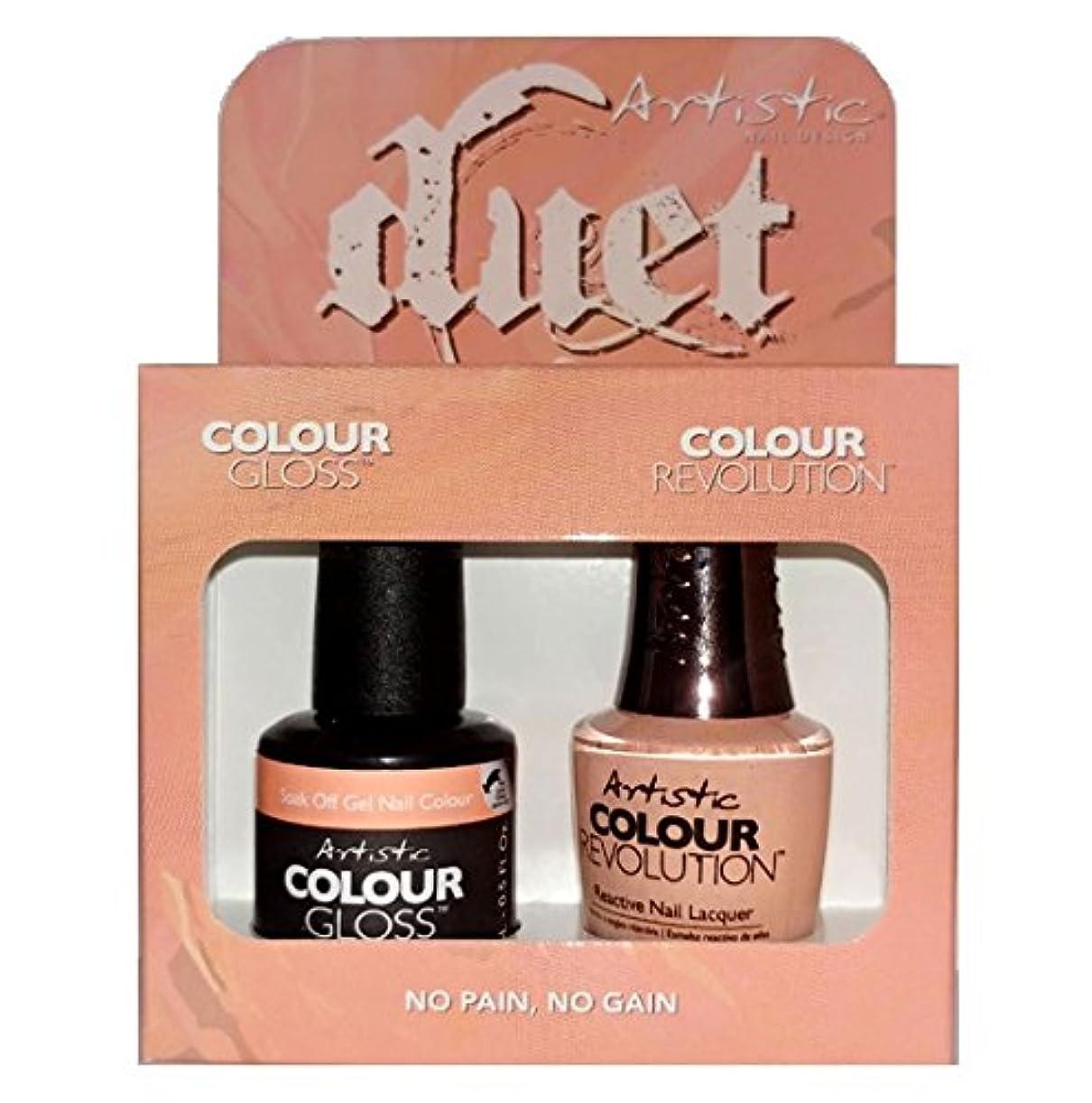 息子レザー運ぶArtistic Nail Design - Duet Gel & Polish Duo - No Pain, No Gain - 15 mL / 0.5 oz each