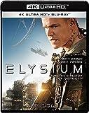 エリジウム 4K ULTRA HD & ブルーレイセット[Ultra HD Blu-ray]