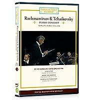 Imperial Gold Classic Series 1. Rachmnainov & Tchaikovsky: Piano Concert (Region code : all) (Korea Edition)
